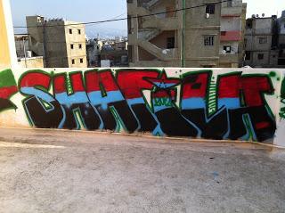 shatila2